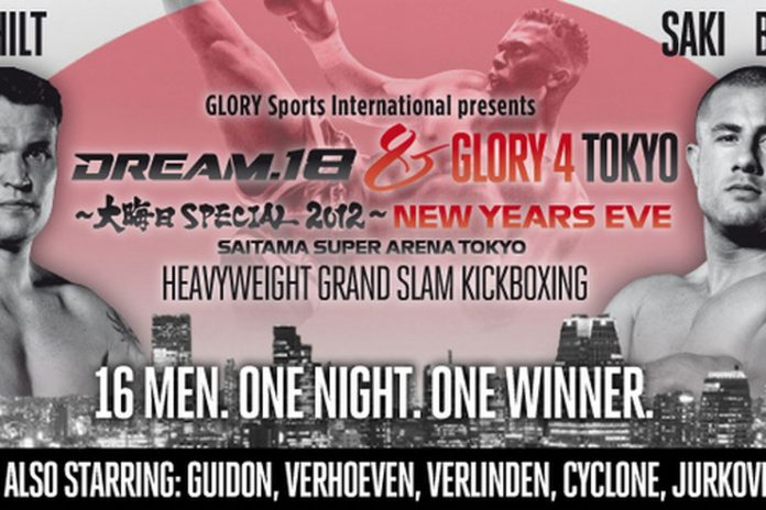 GLORY 4 Tokyo Grand Slam Tournament Match-Ups Set