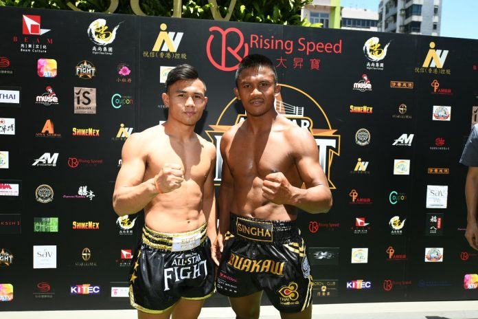 Thai Fight Results: Buakaw, Singmanee Win Tournaments