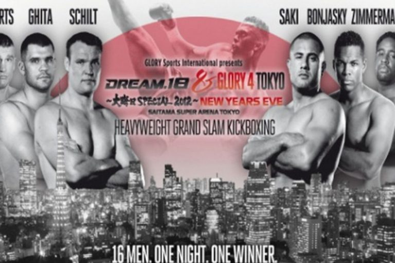DREAM 18 / GLORY 4 Tokyo Live Results